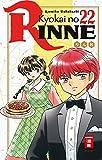 Kyokai no RINNE 22