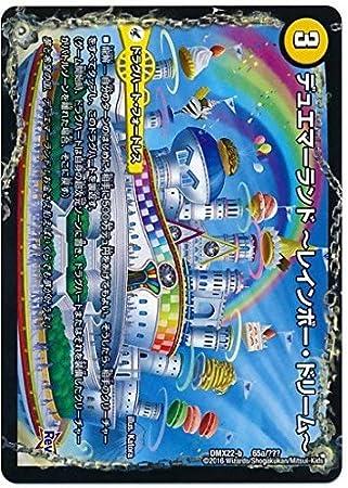 Duel Masters / DMX-22b / 65a / Promo / Duemarland ~ Rainbow Dream ~ / Duemerland ~ Night Parade ~ / Light / Draghart Fortress: Amazon.es: Juguetes y juegos