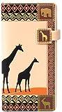 Shag Wear New Beige Giraffe Safari Women's Zipper Wallet