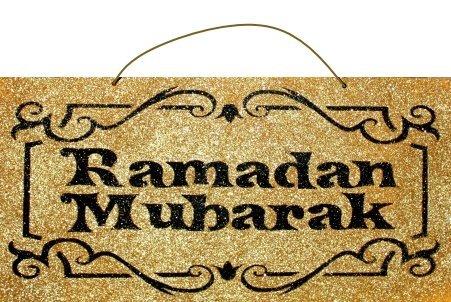 (Glitter Ramadan Mubarak Felt Hanging Gold)