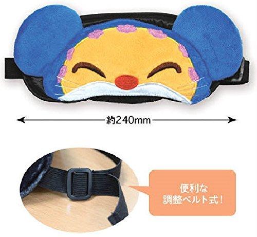 Nyanchu/ Eye Mask NN-EM001 by TOSHINPACK