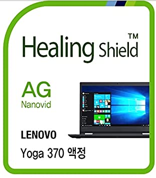 Healing shield Protectores de Pantalla Anti-Fingerprint Anti ...