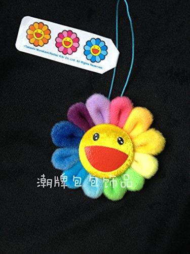 Murakami Bags - 4