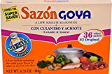 Goya Foods Sazon Coriander & Annatto No Salt, 6.33 Ounce (pack of 15)