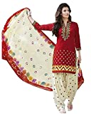 Great Indian Sale Offers GREEN RIVERA Dress Material ( Dress Material for women latest design Dress Material new collection 2017 Dress Material below 1000 rupees Dress Material below 500 rupees party wear Dress Material for women party wear Dress Material above 1000 rupees Dress Material above 2000 rupees Dress Material above 1000 Dress Material all Dress Material above 500 rupees a party wear Dress Material for wedding in Red Color Faux Cotton fabric Dress Material and Dupatta )