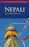 img - for Nepali-English/English-Nepali Practical Dictionary (Hippocrene Practical Dictionary) book / textbook / text book