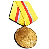 iron cross medal - Russian Medal For the Defence of Kiev WW2 Soviet campaign medal USSR Repro