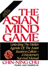 Asian Mind Game, Chin-Ning Chu, 0892563524