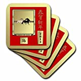 Beverly Turner Chinese New Year - Two Horses Black, Silver Year of Horse, Happy New Year in Chinese 2014 - set of 4 Coasters - Soft (cst_167370_1)