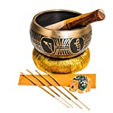 "Tibetan Handmade 5"" Singing Bowl Set by ZENITA ~ With Mallet, Silk Cushion, Incense Sticks & Elephant Holder ~ Good For Yoga, Meditation & Chakra Balancing"