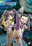 宇宙をかける少女 Volume 6 [DVD]