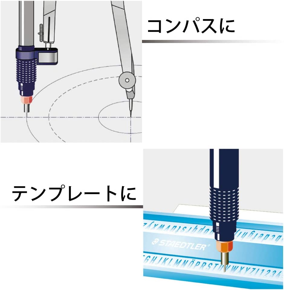 0.4 mm Staedtler Mars Matic 750 04 Drafting Point Nib