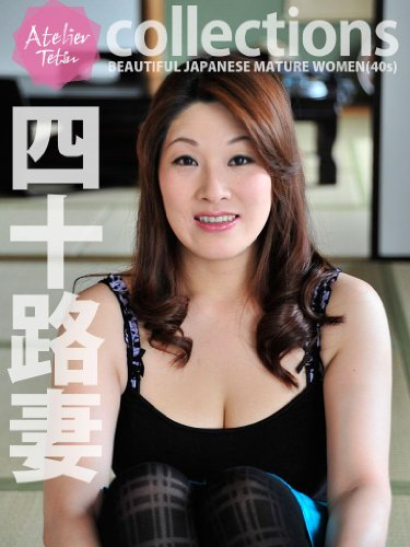 Japanese mature picture woman