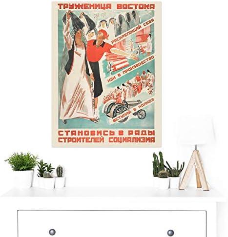 Soviet USSR Women Workers Freedom Propaganda Advert Large Print ...
