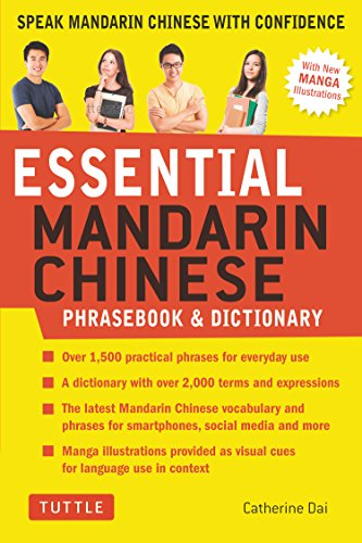Essential Mandarin Chinese Phrasebook & Dictionary: Speak Mandarin Chinese with Confidence (Mandarin Chinese Phrasebook & Dictionary) (Essential Phrasebook and Dictionary Series)