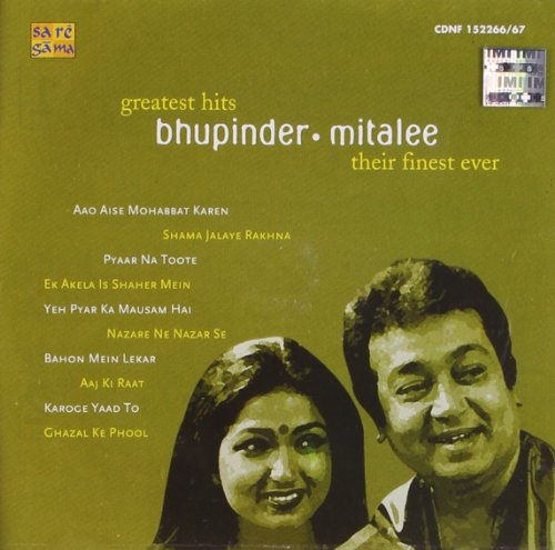 Greatest Hits -Mitalee/Bhupinder Singh