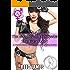 The Naughty MILF Speeder (The Futa Cop 1): (A Futa-on-Female, Spanking, MILF, Cuckolding Erotica)