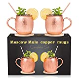 Royal Copper - Moscow Mule Mugs - 100% Solid Copper With Hammered Finish - 16Oz. (Set Of 2)