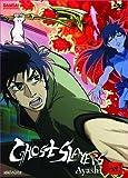 Ghost Slayers Ayashi pt 3