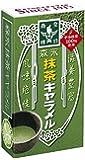 森永製菓 抹茶キャラメル 12粒×10個