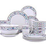 MoseChina~ 17 – Piece Premium Bone China Dinnerware Complete Set Service 4 – Elegant & Beautiful Glazed Cluster Pattern For Sale