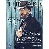 THE RAKE 2018年5月号 小さい表紙画像