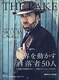 THE RAKE JAPAN EDITION(ザ・レイクジャパンエディション) 2018年 05 月号 [雑誌]