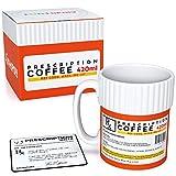Funtopoly - Funny Mug. Original Prescription Coffee Mug