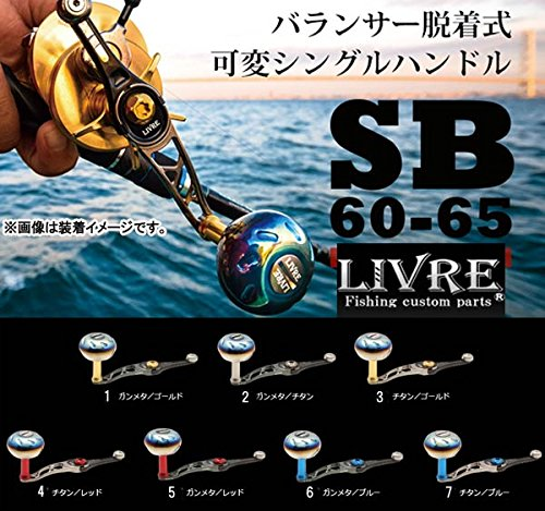 リブレ(LIVRE) SB(エスビー)60-65 シマノ用 左巻き TIB(チタンゴールド×ブルー) 60mm-65mm SB-66SL-TIB   B01NA0J8RA