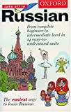 img - for Oxford Take Off in Russian by Nick Ukiah (2001-05-31) book / textbook / text book