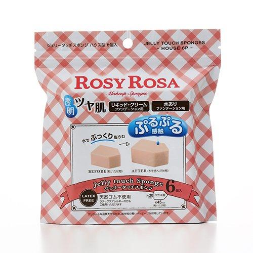 Rosy Rosa