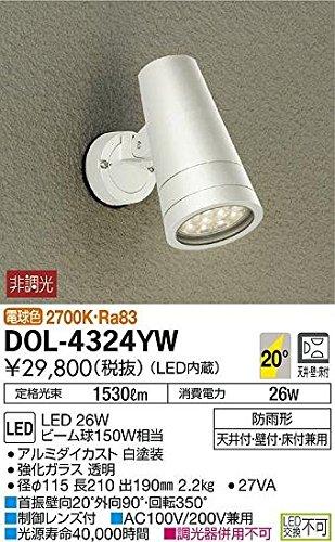 大光電機(DAIKO) LEDアウトドアスポット (LED内蔵) LED 26W 電球色 2700K DOL-4324YW B00DU4ZGFW 12469