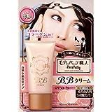 Sana Keana Pate Shokunin Pore Putty BB Cream SPF50 PA+++ 30g by PorePutty