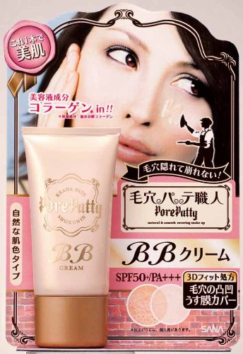 Sana Keana Pate Shokunin Pore Putty BB Cream SPF50 PA+++ 30g