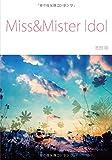 Miss&Mister Idol (∞books(ムゲンブックス) - デザインエッグ社)