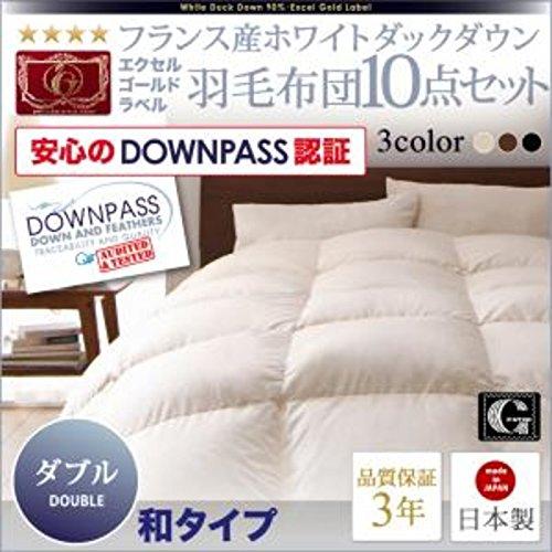 DOWNPASS認証 フランス産ホワイトダックダウンエクセルゴールドラベル羽毛布団 布団布団カバーセット 和タイプ (幅サイズ ダブル10点セット)(カラー アイボリー) B06ZZ2MN6P