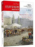 img - for Principles of Economics (7th Edition) (Microeconomics Volume) Mankiw(Chinese Edition) book / textbook / text book