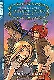 Wicked Lovely: Desert Tales, Volume 3: Resolve