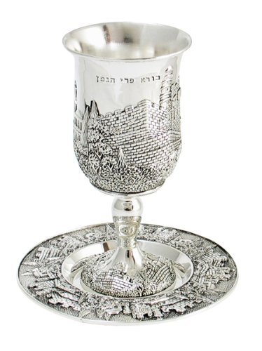aJudaica Jerusalem Design Silver Plated Kiddush Wine Cup with Base and Tray (Kiddush Cup)