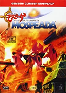 Genesis Climber Mospeada [DVD]