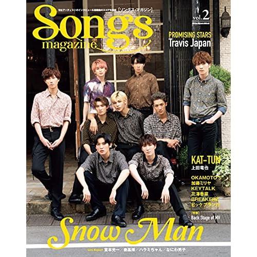 Songs magazine Vol.2 表紙画像