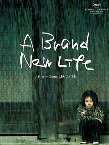 A Brand New Life (English Subtitled)