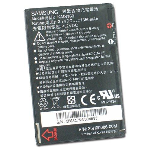 dard Battery for HTC 8925 8900 Tilt TyTN II PTYPE (Htc 8925 Tilt)
