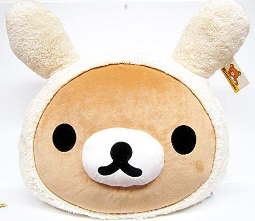 Rilakkuma Head Costumes - San-X Rilakkuma Mascot Series - Rilakkuma