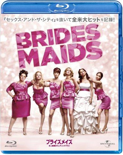 Anime - Bridesmaids [Japan BD] GNXF-1670