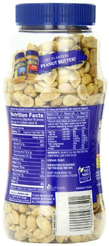 029000076501 - Planters Dry Roasted Peanuts Lightly Salted 16 oz (Pack of 12) carousel main 5