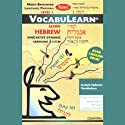 VocabuLearn: Hebrew, Level 1 Audiobook by  Penton Overseas, Inc.
