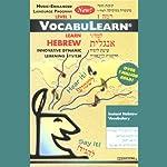 VocabuLearn: Hebrew, Level 1    Penton Overseas, Inc.
