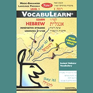 VocabuLearn Audiobook