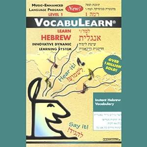 VocabuLearn Hörbuch